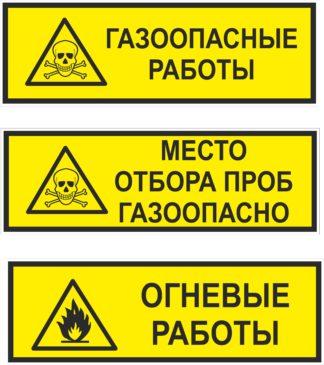 Комбинированные знаки