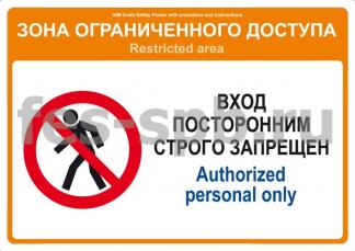 Плакаты ИМО